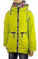 Куртка 1837 весна-осень, демисезонная с 8 до 13 лет, фото 1