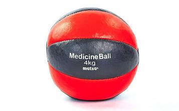 М'яч медичний (медбол) MATSA 4кг (верх-шкіра, наповнювач-пісок, d-20см)