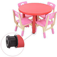 Столик и 4 стульчика TABLE2-3-8, фото 1