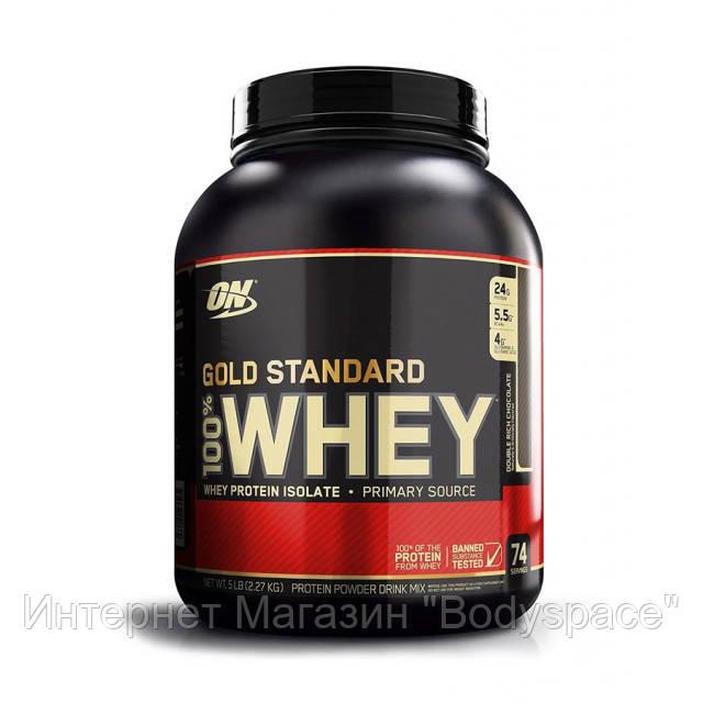 Optimum Nutrition, Протеин 100% Whey Gold Standard, 2270 грамм