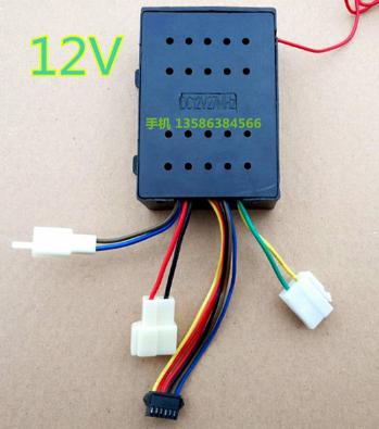 Блок управления 3518-12V детского электромобиля