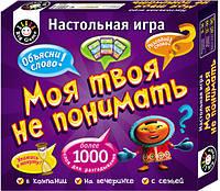 Настольная игра Ranok-Creative Моя твоя не понимать (12120026Р)