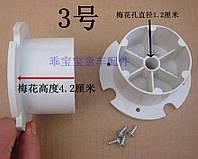 Провтулок внутренний для установки пластиковых колес детского электромобиля 6 лепестков