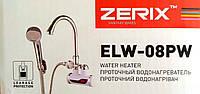 Кран водонагреватель электрический ZERIX ELW-08PW