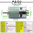 Мотор электрический RS775 24V , фото 2