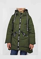 Куртка 1837 весна-осень, демисезонная с 8 до 13 лет