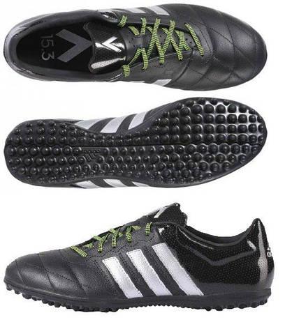 7d68ad02 Футбольные сороконожки Adidas Ace 15.3 Leather TF : продажа, цена в ...