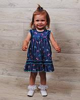 Платье-сарафан джинс ( от 1года до 3 лет). Разные расцветки., фото 1