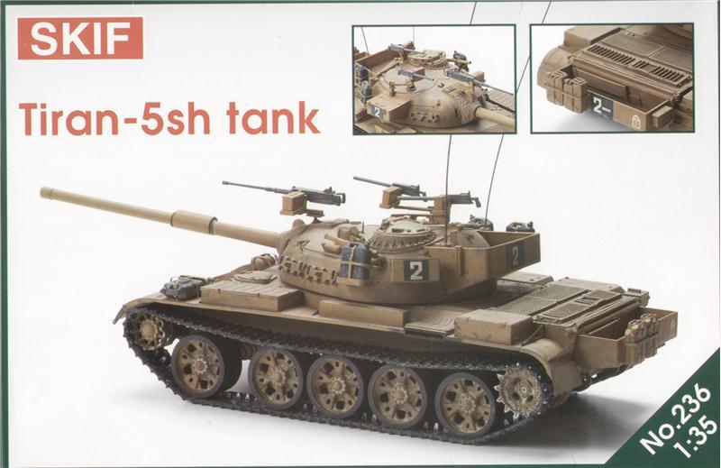 Тиран-5Ш танк израильской армии. 1/35 SKIF MK236