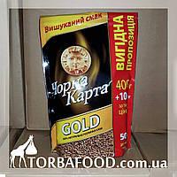 Кофе Черная Карта 500 Gold Вьетнам