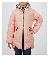 Куртка 1885 весна-осень, демисезонная с 7 до 12 лет