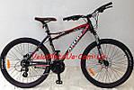 """Горный велосипед ARDIS DINAMIC 2.0 HB MTB 26"""" 15,5""""  Черный/Красный"""