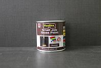 Декоративная краска, Шоколадный, для мебели, Small Job Gloss Paint, 0.25 litre, Rustins
