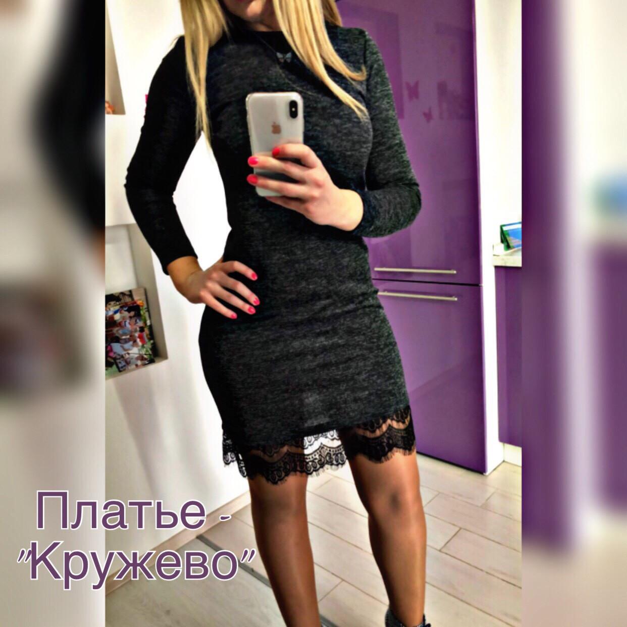 16893477262 Платье женское кружево весна осень оптом - купить по лучшей цене в ...