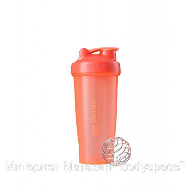 Blender Bottle, Спортивный шейкер BlenderBottle Classic Coral, 760 мл