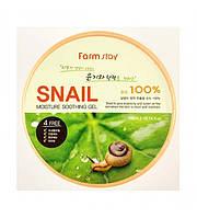 Многофункциональный смягчающий гель с экстрактом улитки Moisture Soothing Gel Snail, Farm stay., фото 1
