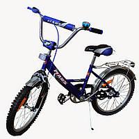 "Велосипед Марс 16"" Синий Mars (С1601)"