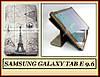 Samsung GalaxyTab E чехол ультратонкий Париж. диагональ 9,6 дюймов Sm-T561 SM-T561NZKA
