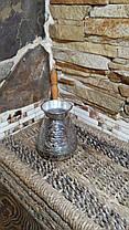 Турка медь 500мл Супер Казаки (Славянск), фото 2