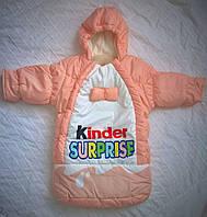 Зимний конверт для выписки Kinder surprise