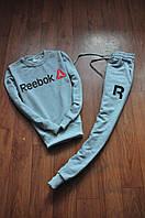 Спортивный костюм Reebok (серый), Реплика
