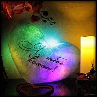 """Светящаяся подушка """"Я тебе кохаю"""" (голубая)"""