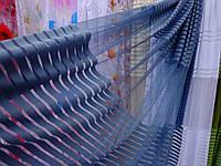 Тюль серого цвета на фатине с горизонтальными полосами в три ряда