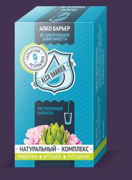 Алко Барьер -Препарат от Алкоголизма