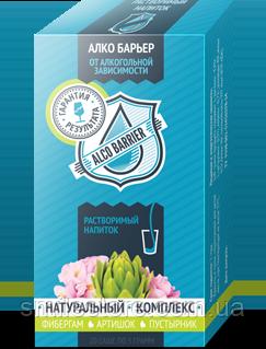 Алко Барьер -Надежное средство от алкогольной зависимости