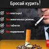 Спрей против курения Anti Nikotin Nano - Анти никотин нано, фото 4