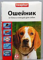 Ошейник Беафар от блох  для собак