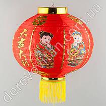 Китайский подвесной фонарик, нейлон, 30 см, 2 шт.