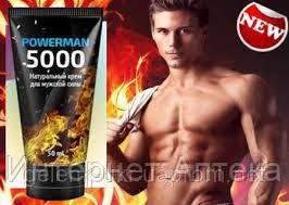 Павермен 5000 - Крем для увеличения потенции и члена Powerman 5000