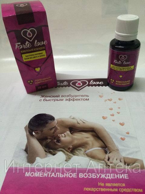 FORTE LOVE - Женский возбудитель с быстрым эффектом (Форте Лав),Возбудитель для женщин