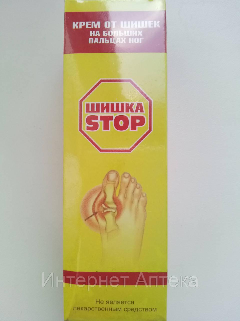 Шишка STOP крем от шишек на ноге в Луцке
