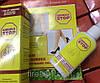 Шишка STOP крем от шишек на больших пальцах ног, Натоптиші лікування, фото 5