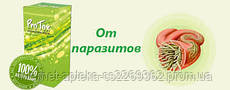 ProTox капли от паразитов и глистов,Протокс от паразитов