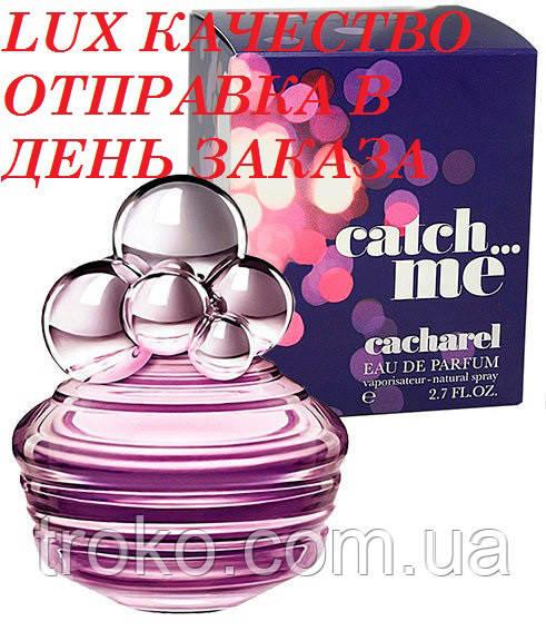 Туалетная Вода для женщин Cacharel Catch...Me 80 мл