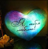 """Светящаяся подушка """"Я тебя люблю"""" (голубая)"""