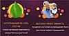 Крем от болей в спине и суставах Хондрокрем - Hondrocream, хондрокрем официальный сайт,хондрокрем мазь, фото 5