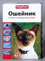 Ошейник Беафар от блох для кошек