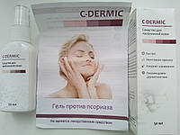 C-dermic от псориаза,С-дермик от псориаза и грибка