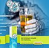 Капли от алкоголизма Alko Stop-АлкоСтоп,алкостоп официальный сайт, фото 5