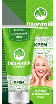 Psorimilk крем от псориаза (Псоримилк)