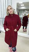 Пальто из кашемира размеры 42 44 46 48