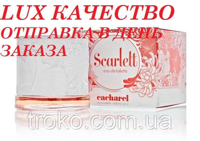 Туалетная Вода Cacharel Scarlett 80 мл