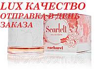 Туалетная Вода Cacharel Scarlett 80 мл, фото 1