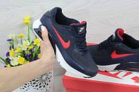Женские кроссовки Nike Ultra Moire, темно-синие с красным / кроссовки женские Найк Ультра Моир, кожаные,модные