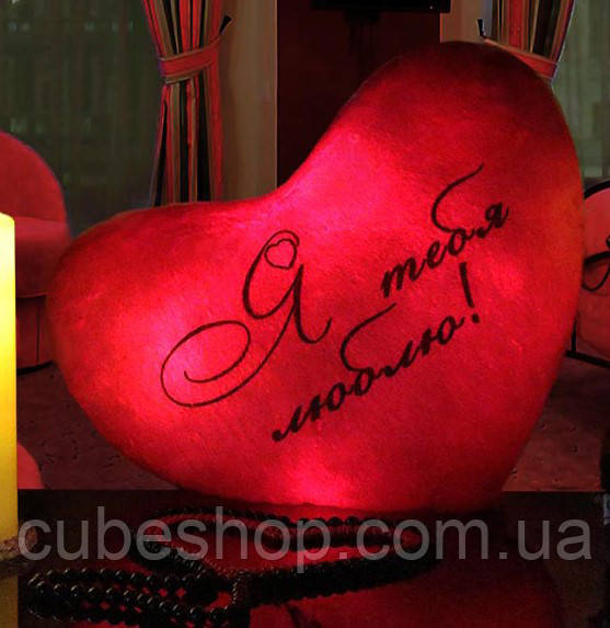 "Светящаяся подушка ""Я тебя люблю"" (красная)"