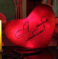 "Светящаяся подушка ""Я тебя люблю"" (красная), фото 1"